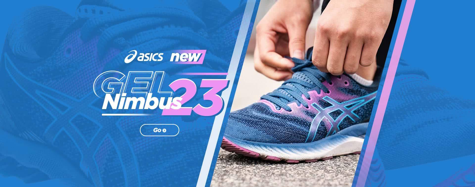 La nuova Gel Nimbus 23